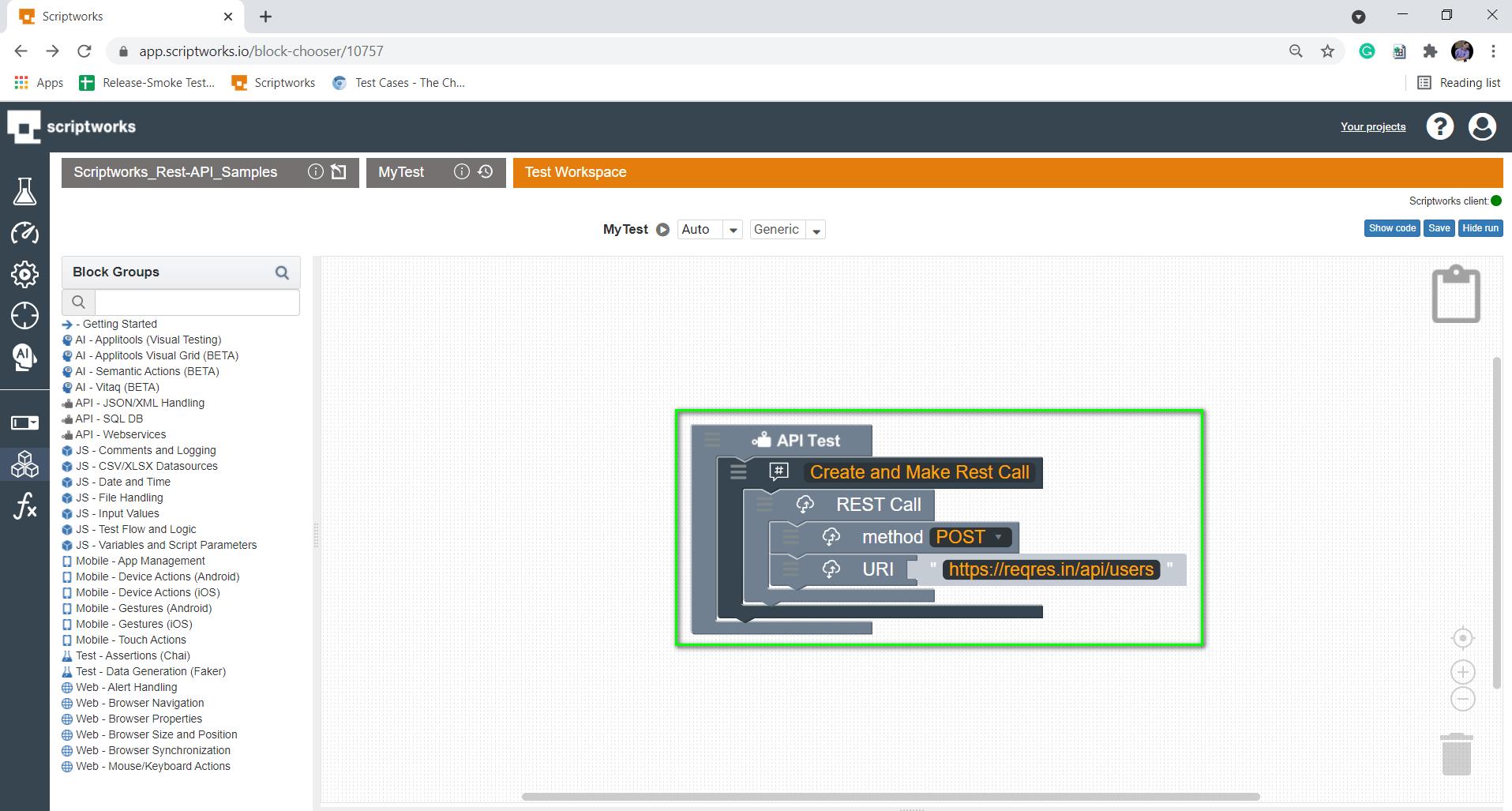 Enter URL into the URI Block