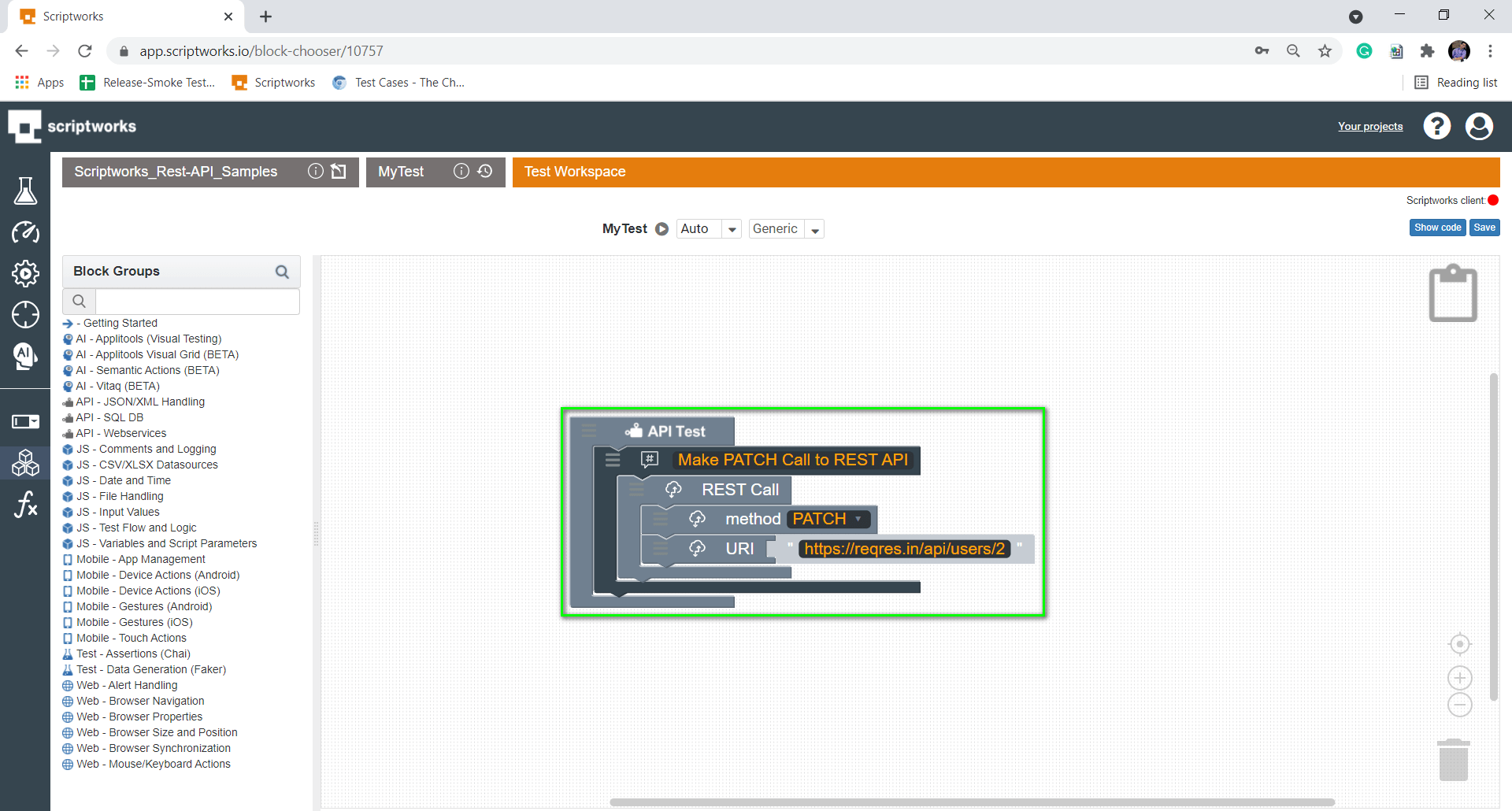 URL needs to enter in URI Block