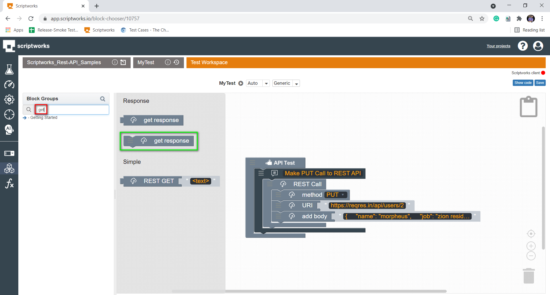 search get response from search box present in left hand side of the panel