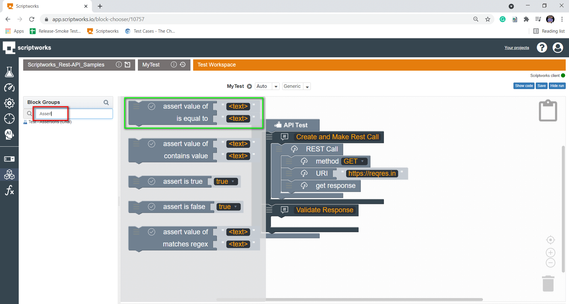 search assert from the search box