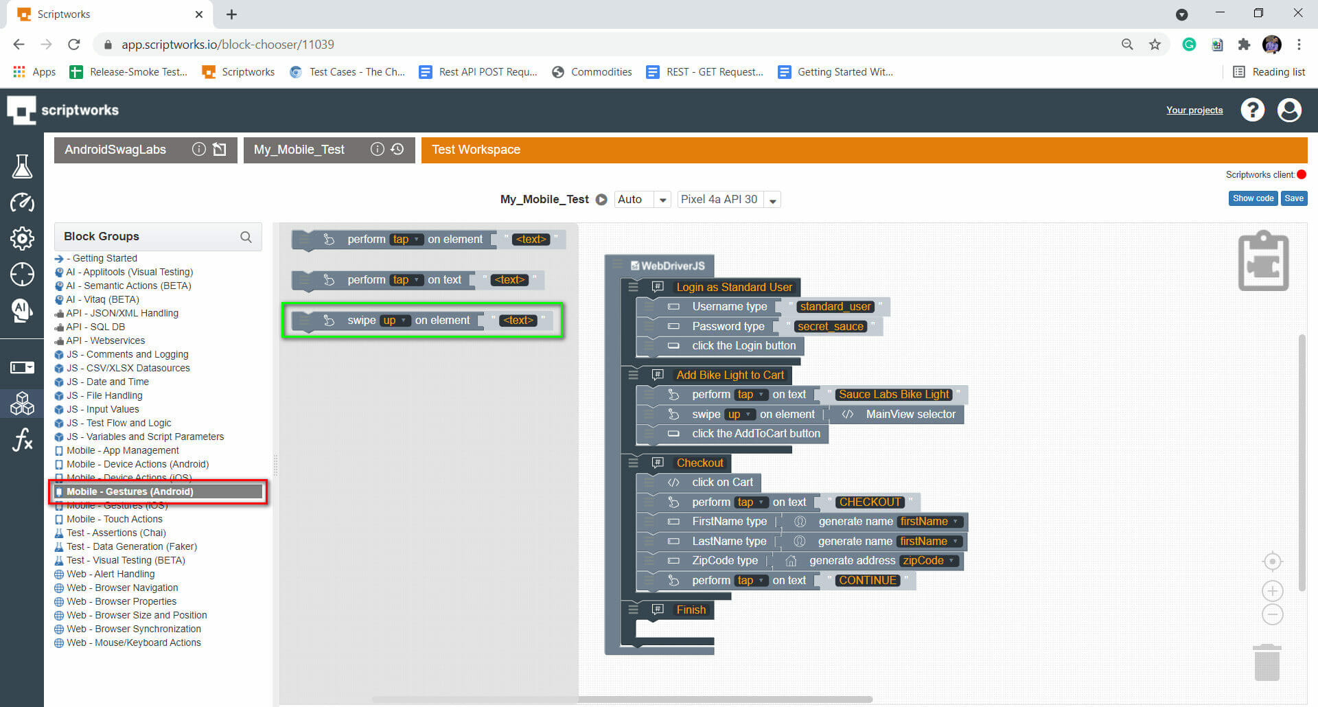 Screenshot of Swipe up to main view
