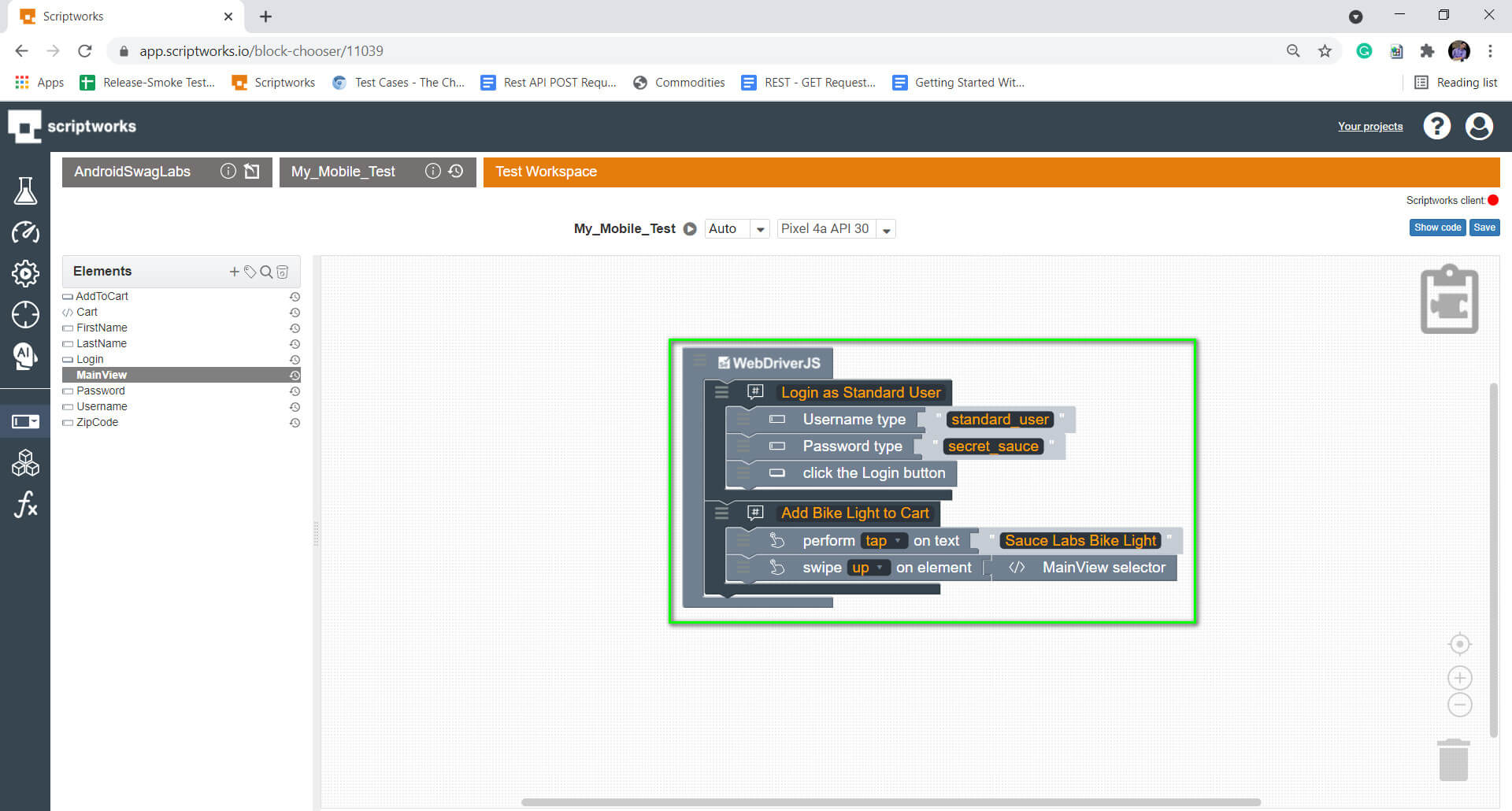 Screenshot of attach mainview in swipe up blokc