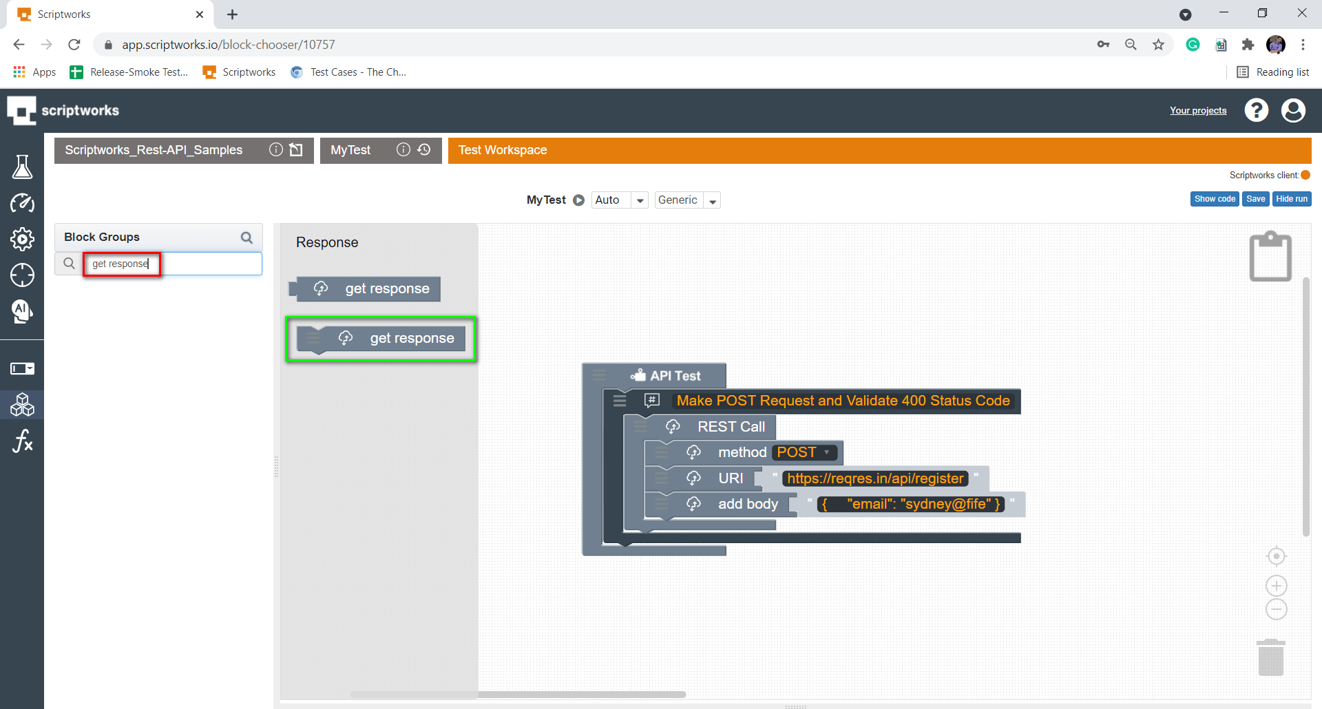 Search for get response block from the left hand side panel